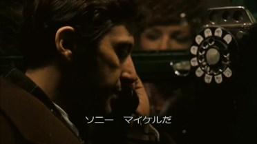 godfather-070