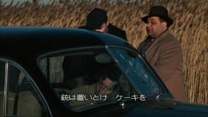 godfather-088