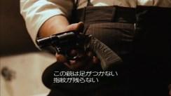 godfather-116