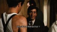 godfather-122