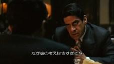 godfather-133