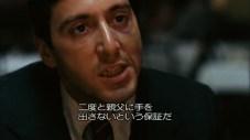 godfather-134