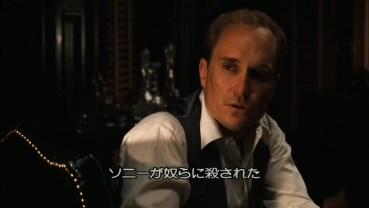 godfather-201