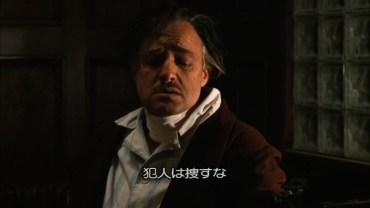 godfather-202