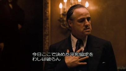 godfather-219