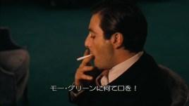 godfather-241