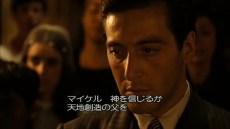 godfather-267