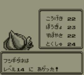 pokemon-green7-011