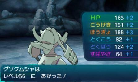 pokemon-sm11-020
