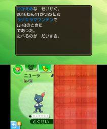 pokemon-sm11-024