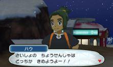 pokemon-sm11-026