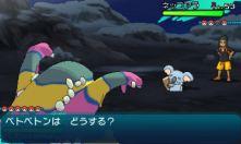 pokemon-sm11-028