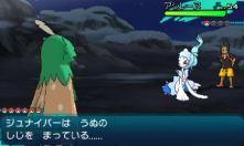 pokemon-sm11-031