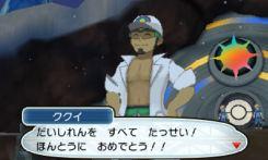 pokemon-sm11-036