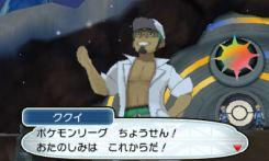 pokemon-sm11-037