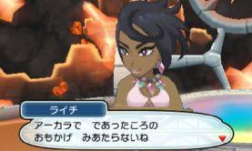 pokemon-sm11-052