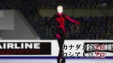 yurionice11-006