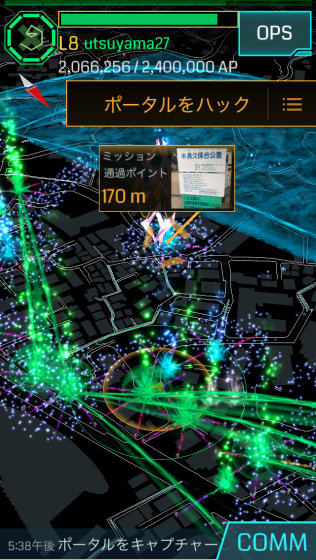 ingress14-011
