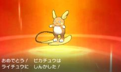 pokemon-sm12-011