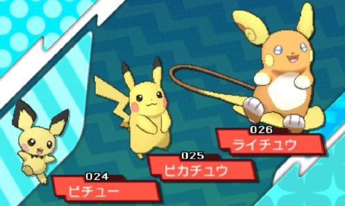 pokemon-sm12-012