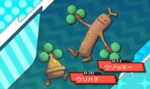 pokemon-sm13-015