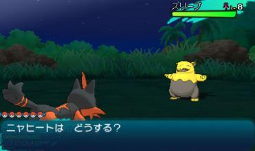 pokemon-sm13-017