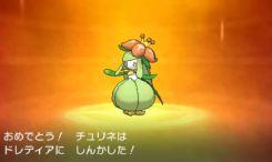pokemon-sm14-010