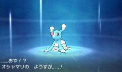 pokemon-sm14-014