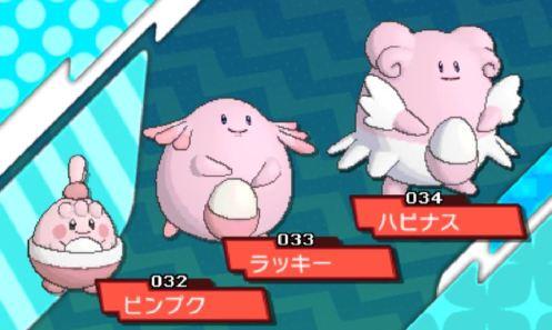 pokemon-sm14-019