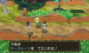 pokemon-sm14-021