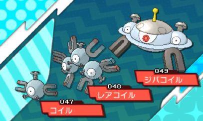 pokemon-sm15-009