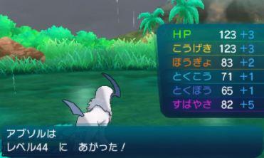 pokemon-sm22-002