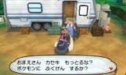 pokemon-sm22-011