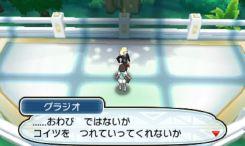 pokemon-sm22-018