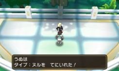 pokemon-sm22-019