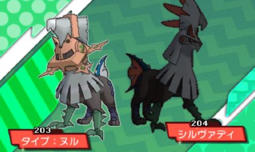 pokemon-sm22-020