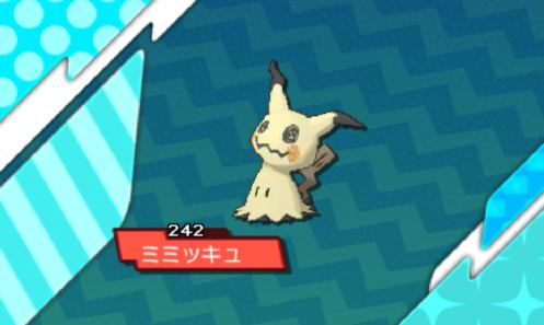 pokemon-sm24-002