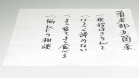 yuyuyu10-043