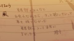 yuyuyu9-102