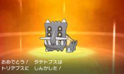 pokemon-sm27-007