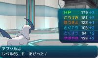 pokemon-sm27-031