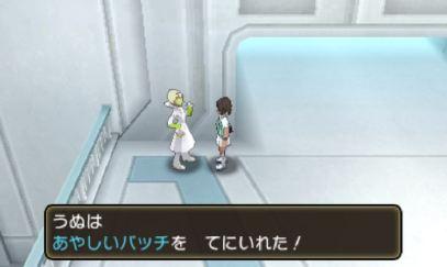 pokemon-sm27-036