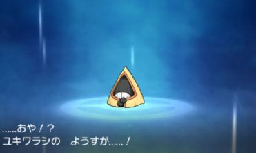 pokemon-sm28-003
