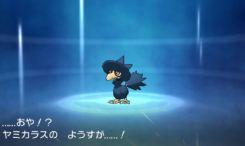 pokemon-sm28-018