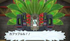 pokemon-sm29-011
