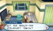 pokemon-sm31-006