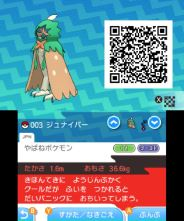 pokemon-sm33-029