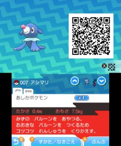 pokemon-sm33-033