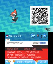 pokemon-sm33-036