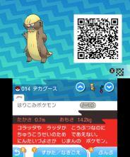 pokemon-sm33-040